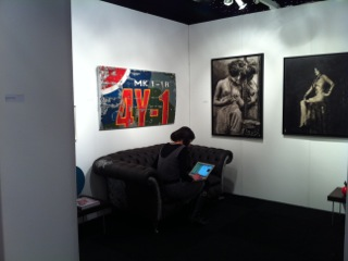 French Art Studio AAF Battersea 2013 MK1-1R by Alban
